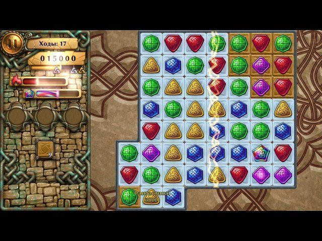 Jewel Tree: Match It - Скриншот 2