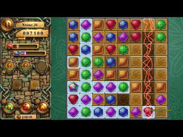 Jewel Tree: Match It - Скриншот 6